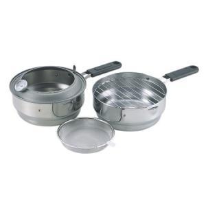 揚げてお仕舞 天ぷら鍋 カクセー|n-kitchen