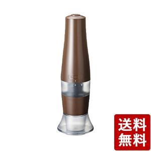 京セラ 電動コーヒーミル 40ml CMD-70|n-kitchen