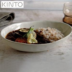 KINTO ほっくり カレー皿 白 23079 キント― n-kitchen