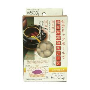 セラミック ボール 500g 2436 イシガキ産業|n-kitchen