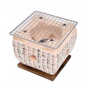 民芸コンロ 15cm あみ付き 2870 イシガキ産業|n-kitchen