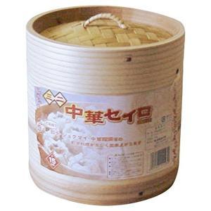 せいろ 蒸し器 ミニ中華セイロ 2段セット 直径15×13.8cm 市原木工所|n-kitchen