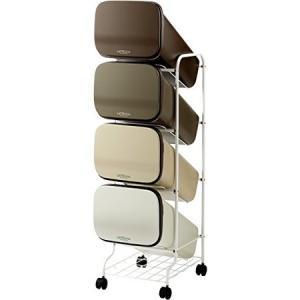 ゴミ箱 ラテスタイル スタンドダストボックス 4段分別タイプ ミックス GLAT002 リス n-kitchen