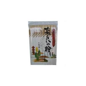 奈良ノ桧 天削箸|n-kitchen