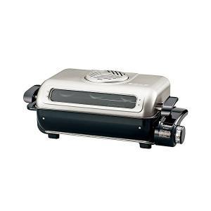 象印(ZOJIRUSHI) フィッシュロースター 両面焼き 分解洗い&プラチナ触媒フィルター EF-VG40-SA n-kitchen