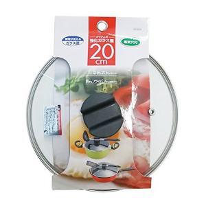 クックエポ 強化ガラス蓋 20cm ND-5524 ベストコ|n-kitchen