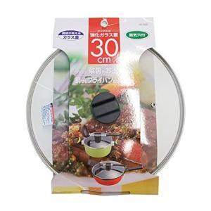 クックエポ 強化ガラス蓋 30cm ND-5529 ベストコ|n-kitchen