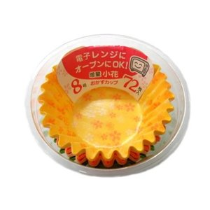 増量小花カップ 8号 72枚 グリーン・オレンジ・イエロー・ホワイト ヒロカ産業 n-kitchen