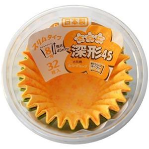さらに深型 小花柄おかずカップ 8号 32枚入 ヒロカ産業 n-kitchen