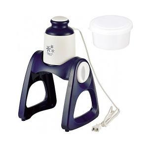 クールリッチ 電動 かき氷器 ネイビーブルー D-1349 パール金属|n-kitchen