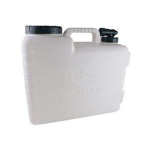 キャプテンスタッグ(CAPTAIN STAG) ポリタンク ボルディー ウォータータンク20L 容量20L 抗菌 M-9533 n-kitchen