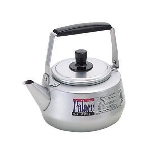 パレスケットル 1.0L HP34-Y1070 北陸アルミニウム n-kitchen