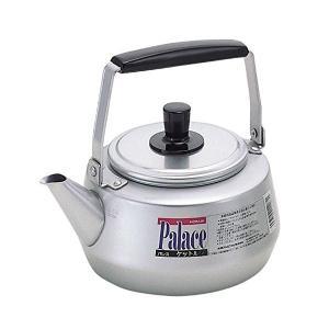 パレスケットル 4.0L HP34-Y4070 北陸アルミニウム n-kitchen