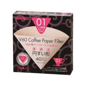 HARIO(ハリオ) V60用ペーパーフィルターみさらし 1~2杯用 VCF-01-40M|n-kitchen