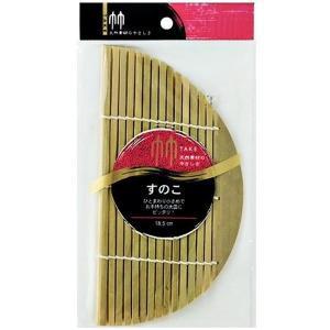 竹製すのこ 丸 18.5cm まるき|n-kitchen