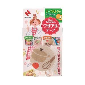 ニチバン Dear Kitchen ワザアリテープ ホルダー付き 白 25mm×6m n-kitchen
