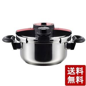 NEWボルドー ステンレス 両手圧力鍋 4L アオヤギコーポレーション n-kitchen