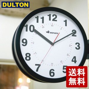 DULTON ダブルフェイス ウォールクロック ブラック S82429BK 両面時計 インダストリアル 男前 シンプル ダルトン DIY n-kitchen