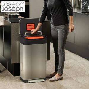 ジョセフジョセフ(JosephJoseph) クラッシュボックス ダストボックス 30030 n-kitchen