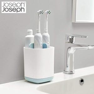 ジョセフジョセフ(JosephJoseph) イージーストア スモール 歯ブラシ立て 歯ブラシスタンド 70500 n-kitchen