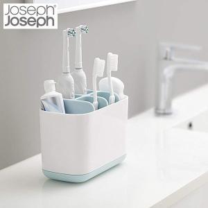 ジョセフジョセフ(JosephJoseph) イージーストア ラージ 歯ブラシ立て 歯ブラシスタンド 70501 n-kitchen