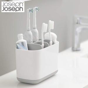 ジョセフジョセフ Joseph Joseph イージーストア グレー ラージ 70510 n-kitchen