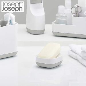 ジョセフジョセフ Joseph Joseph スリム ソープディッシュ グレー 70511 n-kitchen
