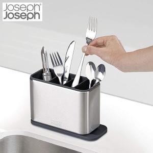 ジョセフジョセフ(JosephJoseph) サーフィスSS カトラリードレイナー 水切りスタンド 85110 n-kitchen