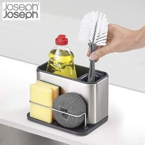 ジョセフジョセフ(JosephJoseph) サーフィスSS シンクタイディー シンク用品 収納 85112 n-kitchen