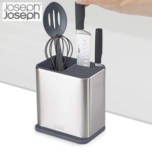 ジョセフジョセフ(JosephJoseph) サーフィスSS ユテンシルスタンド キッチン収納 雑貨収納 85114 n-kitchen