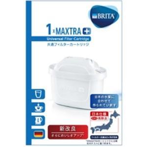 BRITA ブリタ 浄水 ポット カートリッジ マクストラ プラス 1個入り MAXTRA+|n-kitchen