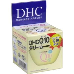 DHC・Q10クリームII (SS) 20g (フェイスクリーム)|n-kitchen