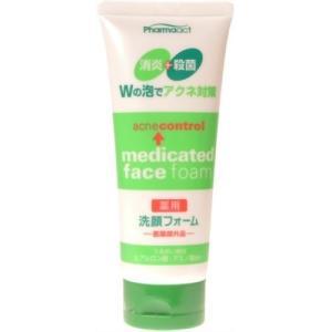 ファーマアクト 薬用洗顔フォーム130G 熊野油脂 |n-kitchen