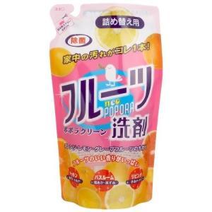 リアルメイト フルーツ洗剤 ネオポポラ ポポラクリーン 詰替 360ml|n-kitchen