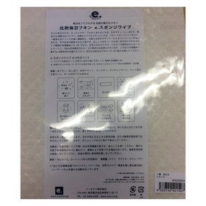 E.スポンジワイプ 十鶴 落花生 E.OCT (イー・オクト)|n-kitchen