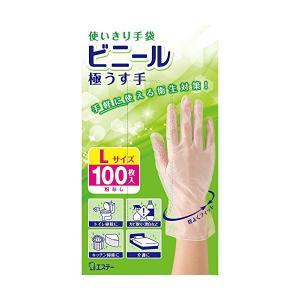使いきり手袋 ビニール 極うす手 L 半透明 100枚 エステー|n-kitchen