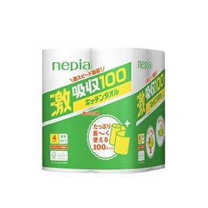 ネピア 激吸収 キッチンタオル 2枚重ね 100カット×4ロール|n-kitchen