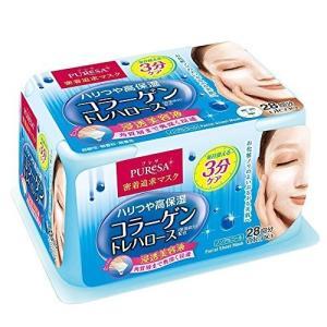 puresa(プレサ) シートマスク ビタミンC 15mL×5枚入|n-kitchen
