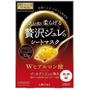 プレミアムプレサ ゴールデンジュレマスク ヒアルロン酸 3枚|n-kitchen
