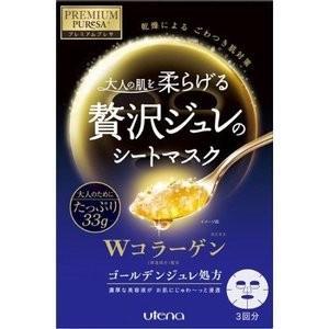 PREMIUM PUReSA(プレミアムプレサ) ゴールデンジュレマスク コラーゲン 33g×3枚入|n-kitchen