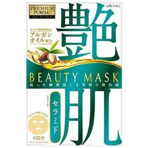 プレミアムプレサ ビューティーマスク セラミド 4枚|n-kitchen