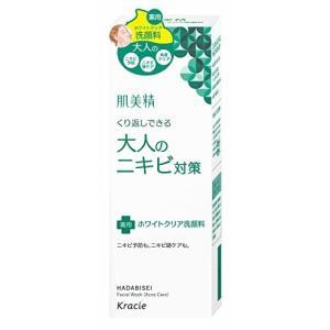 肌美精 大人のニキビ対策 薬用ホワイトクリア洗顔料 110g クラシエホームプロダクツ|n-kitchen