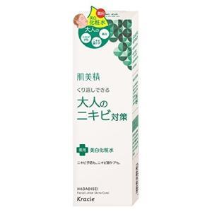 肌美精 大人のニキビ対策 薬用美白化粧水 200mL クラシエホームプロダクツ|n-kitchen