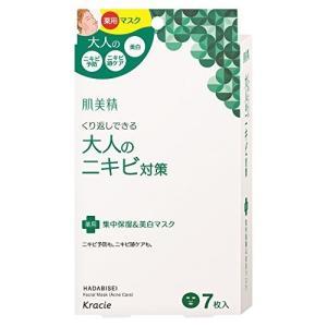 肌美精 大人のニキビ対策 薬用集中保湿&美白マスク 7枚 クラシエホームプロダクツ|n-kitchen