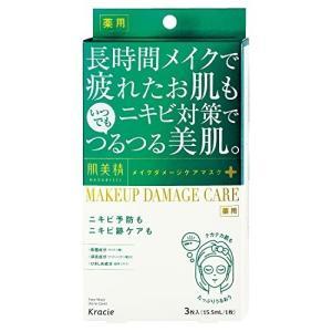 肌美精 ビューティーケアマスク(ニキビ) 3枚(医薬部外品) クラシエホームプロダクツ|n-kitchen