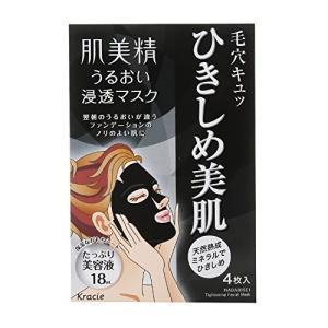 肌美精 うるおい浸透マスク(ひきしめ)|n-kitchen