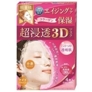 肌美精 超浸透3Dマスク (エイジング保湿) 4枚|n-kitchen