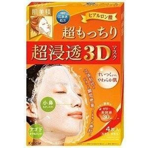 肌美精 超浸透3Dマスク (超もっちり) 4枚|n-kitchen