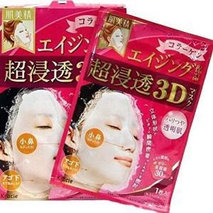 肌美精 リンクルケア3Dマスク 4枚入 クラシエホームプロダクツ n-kitchen
