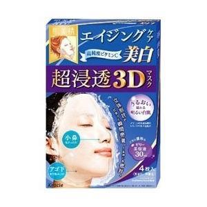 肌美精 超浸透3Dマスク エイジングケア(美白) 4枚|n-kitchen